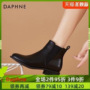 达芙妮切尔西短靴女2020年新款短筒低帮马丁靴短款加绒秋冬季靴子