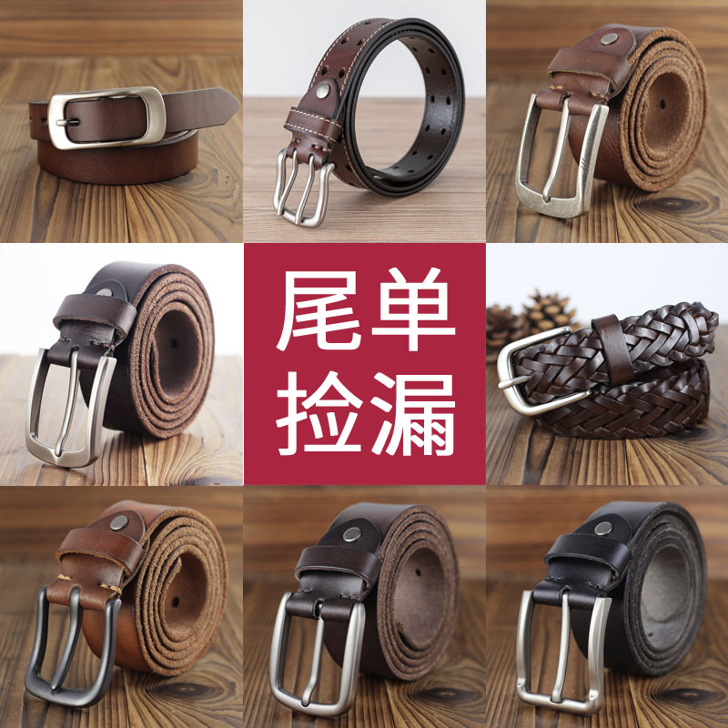 Leather belt mens and womens leather top layer leather belt