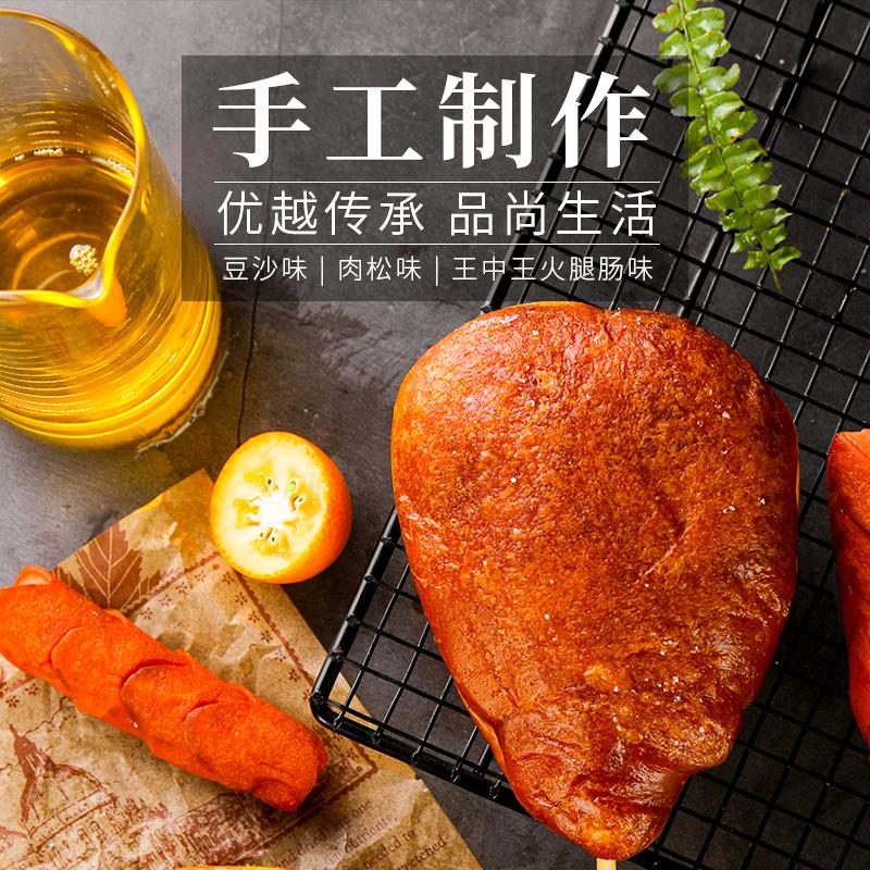 【甘滋罗】鸡腿型夹心豆沙火腿肠面包
