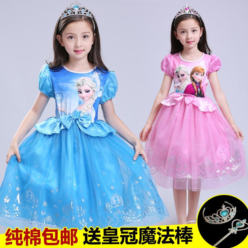 夏季艾莎公主裙哪款好