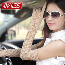 手套女薄款夏天长款防晒电动骑开车蕾丝防紫外线手臂袖套夏季袖子