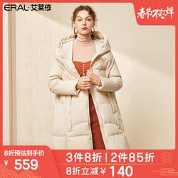 艾莱依2019冬季新款个性设计感连帽羽绒服女中长款大衣601801190