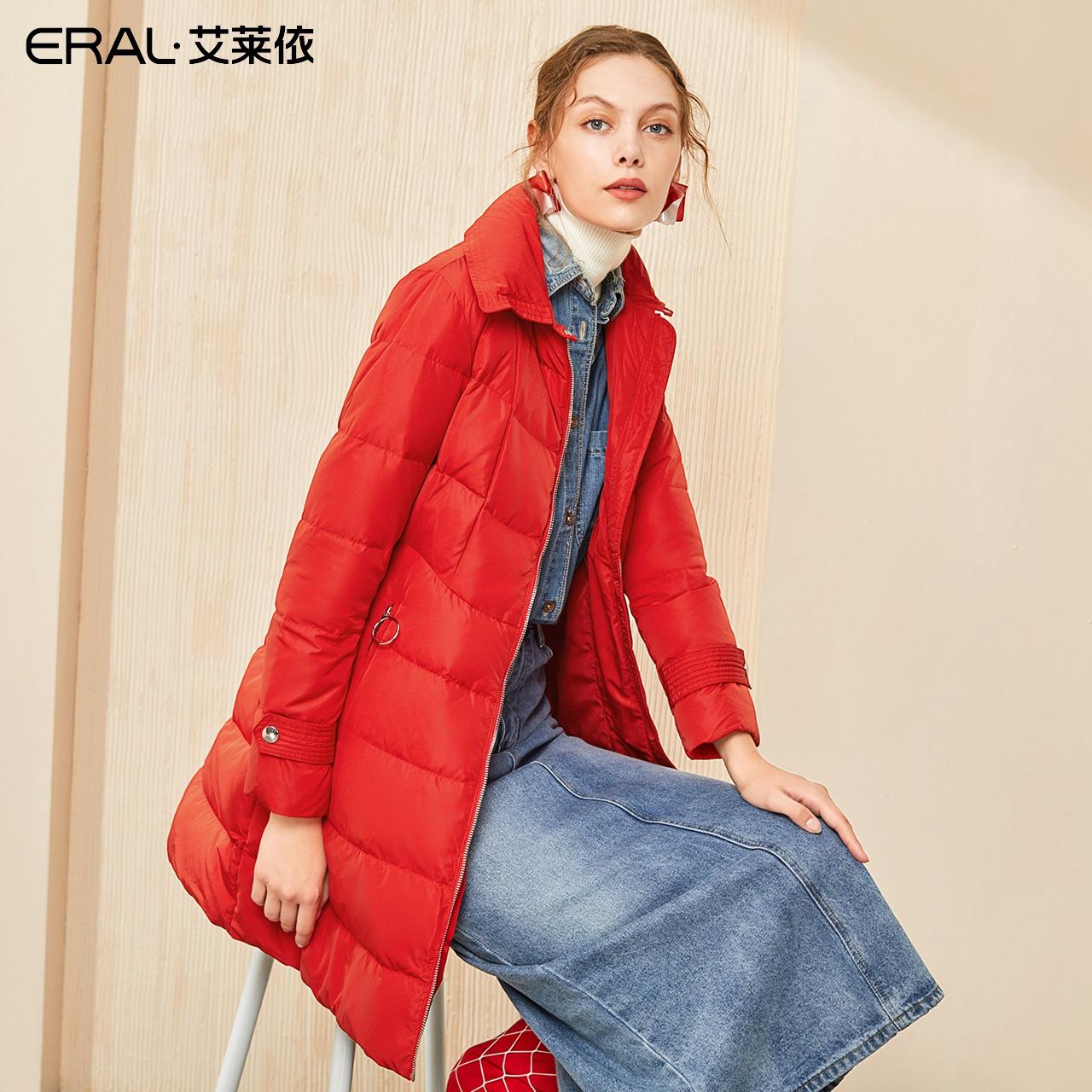 艾莱依2020冬季新款时尚女装羽绒服女中长款修身外套617104123