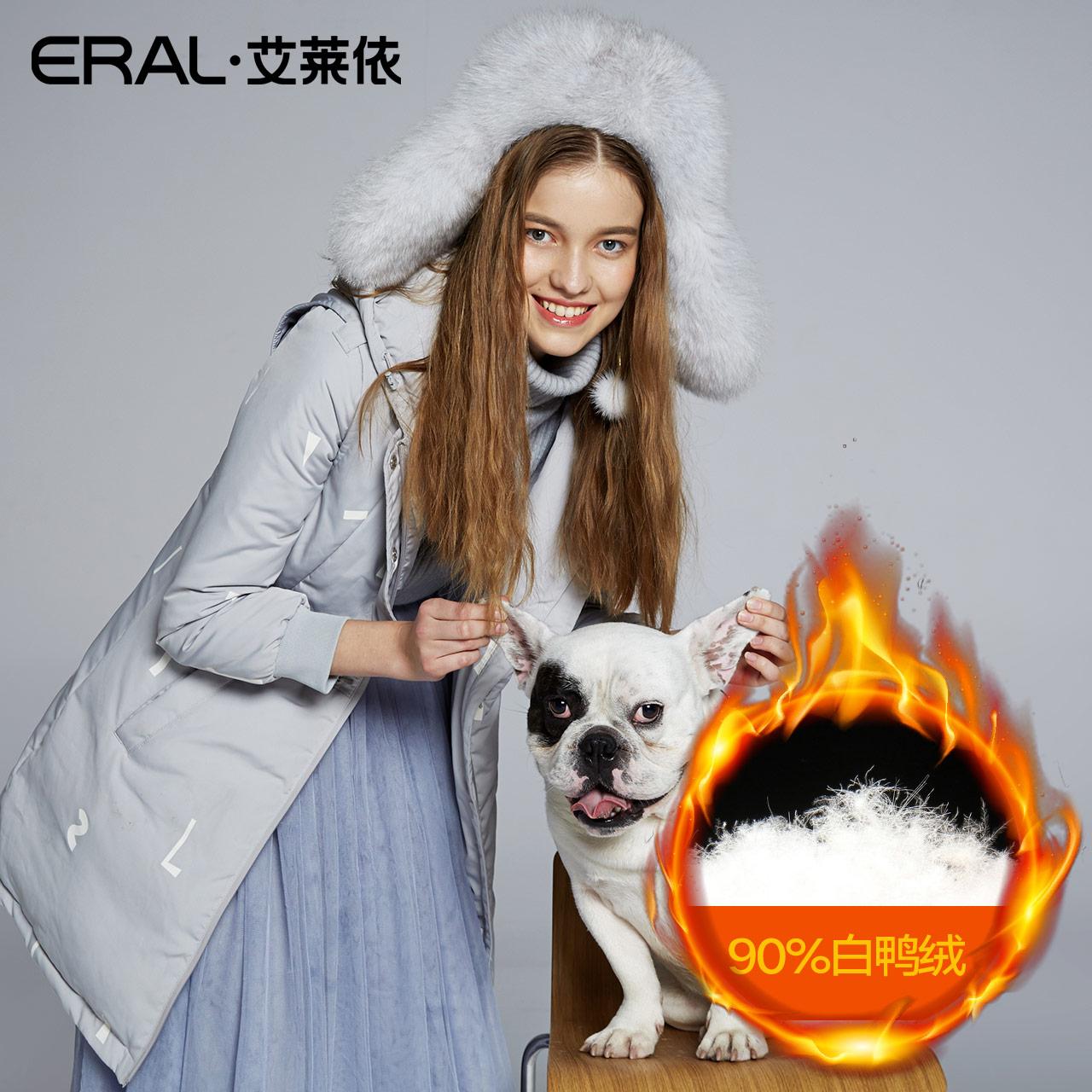 艾莱依正品2017冬季新款韩版修身加厚羽绒服女中长款白鸭绒外套潮