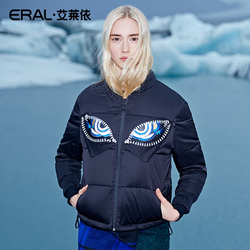 ERAL/艾莱依张帅原创设计时光之眼短款羽绒服女短潮服12052-EDAE