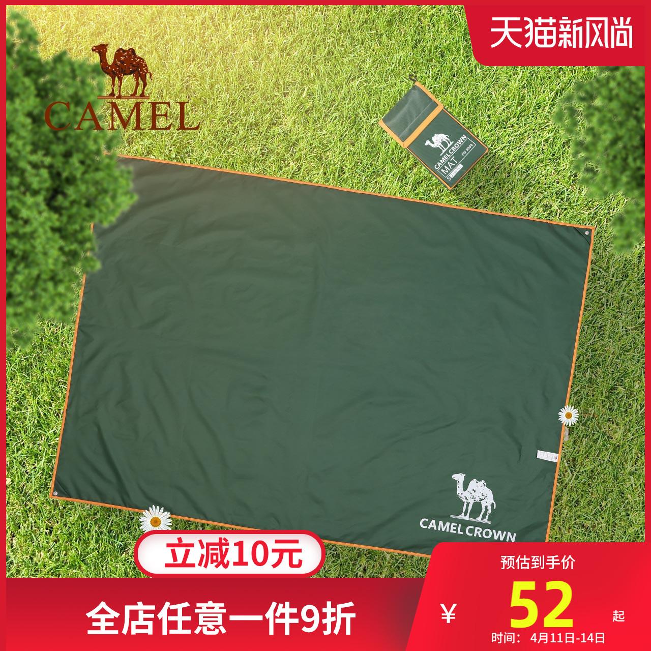 骆驼户外地席 2021新款露营旅行地垫 防水耐磨野餐垫牛津布防潮垫