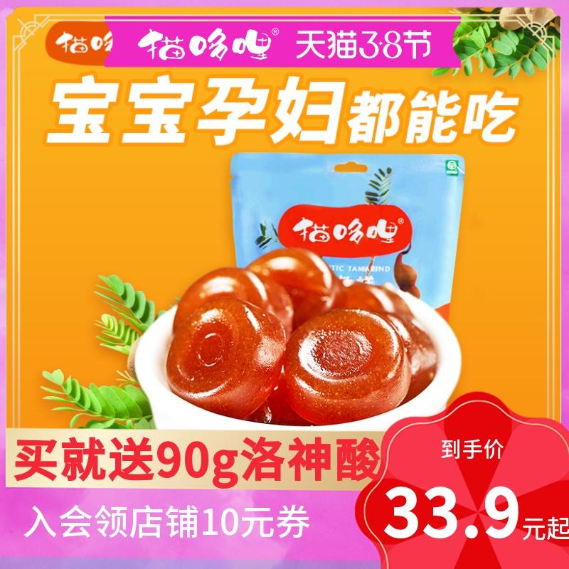猫哆哩580g云南特产健康孕妇软糖果