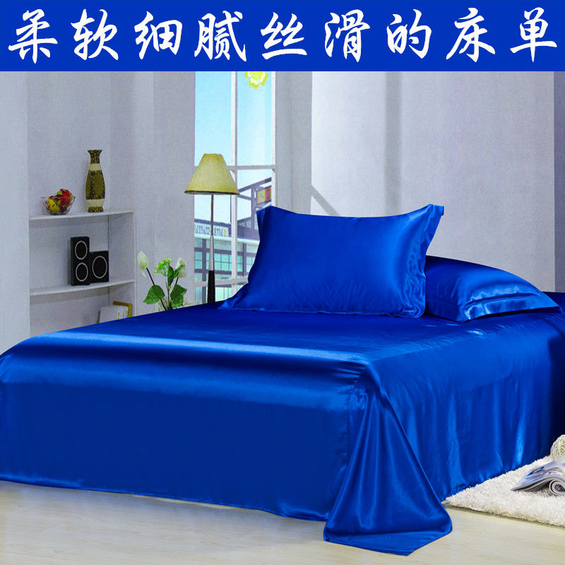 Solid silk sky silk ice silk bed sheet sheet sheet sheet sheet sheet sheet sheet sheet sheet sheet soft and smooth comfortable bed for naked sleeping