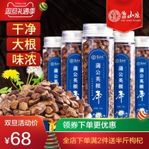 Genuine Dandelion Root Tea 1 jin Changbai mountain Wild Natural Pure 500g is not premium dandelion tea