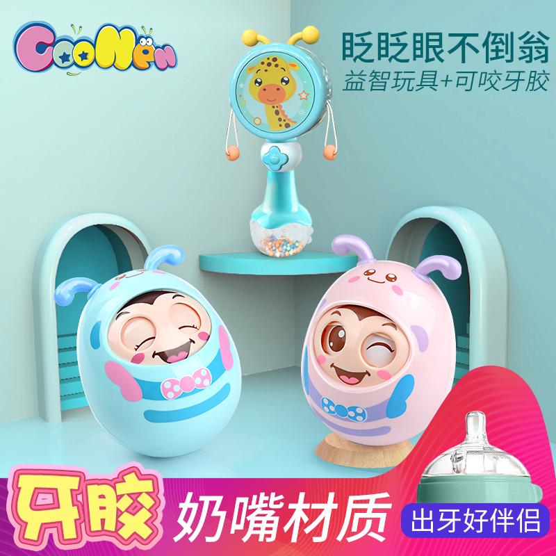 音乐不倒翁早教益智0-3-6-12个月女宝宝大小号0-1岁男孩婴儿玩具7