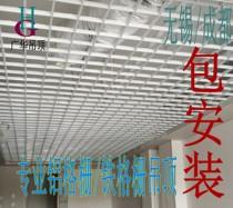 吸音材料机房专用可定做吊顶室内墙面防潮防火装饰板穿孔吸音板