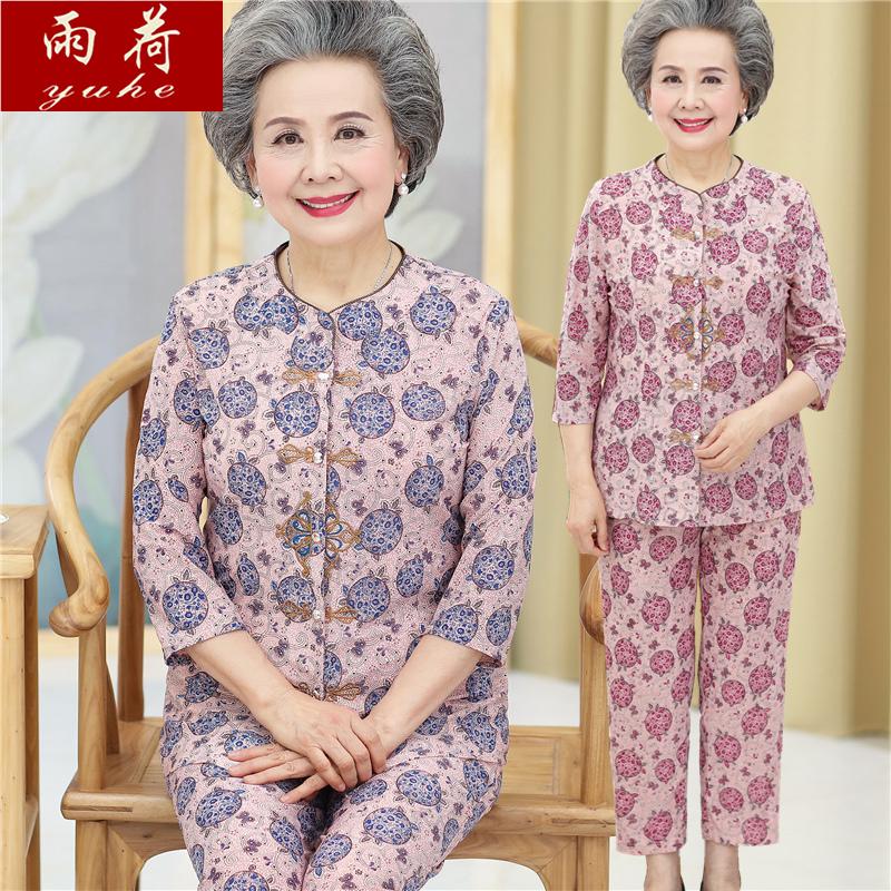 奶奶春装套装60-70岁80中老年女装两件套长袖上衣薄夏季老人衣服