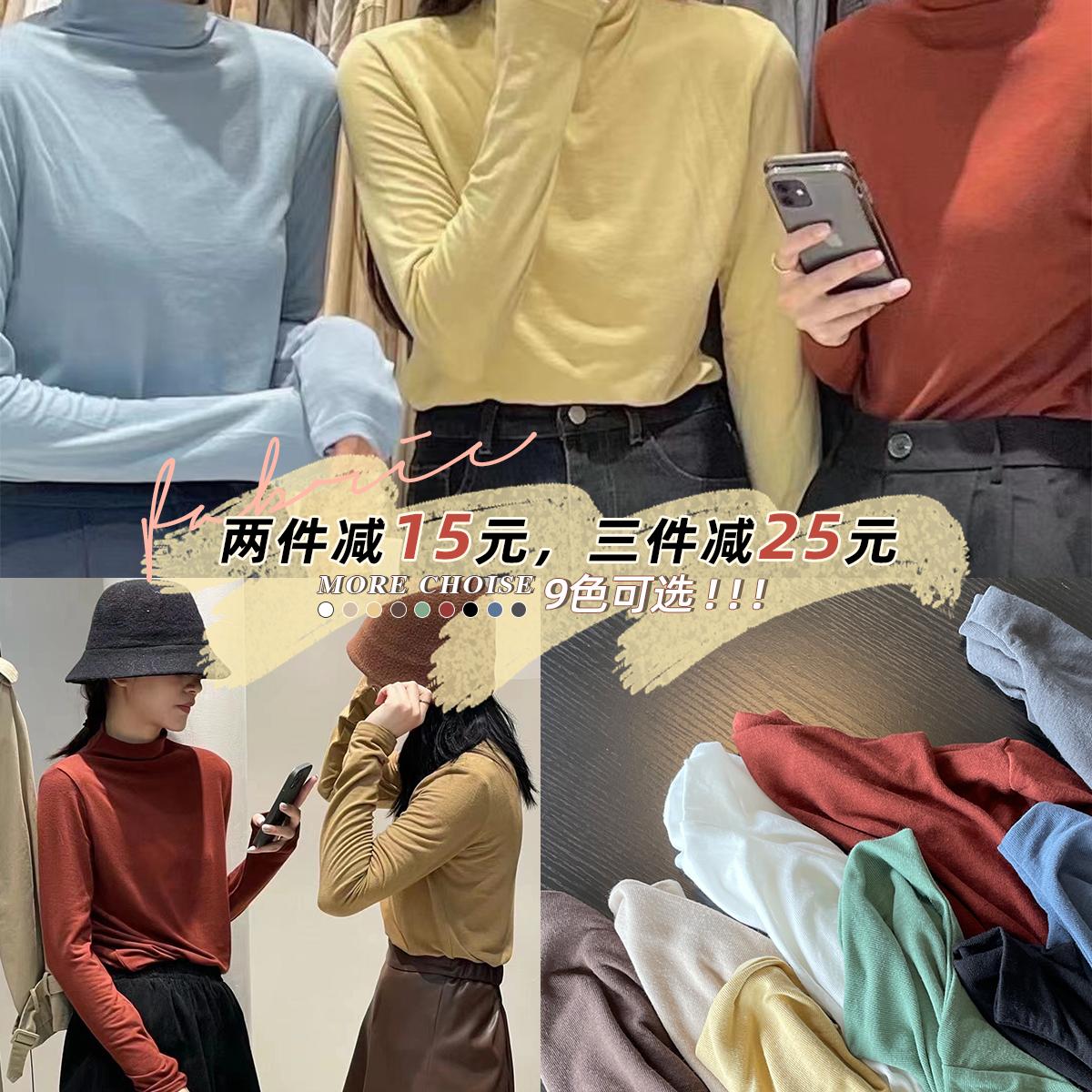 大码女装早秋季新款胖mm漂亮的t恤长袖韩版半高领内搭显瘦打底衫