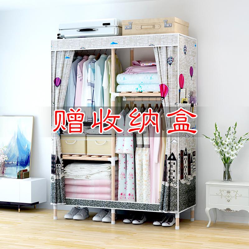 简易衣柜家用卧室现代简约布衣柜子收纳实木牛津布艺出租房挂衣橱