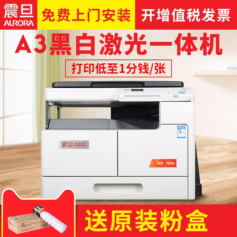 Шок день AD188e копия машины печатные принтер машина офис A3 черно-белое лазер комплекс машины печатные печать копия сканирование