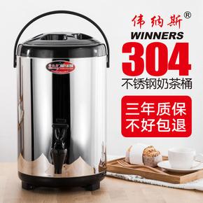 不锈钢保温桶奶茶桶豆浆桶商用大容量10升双层保冷保温桶12奶茶店