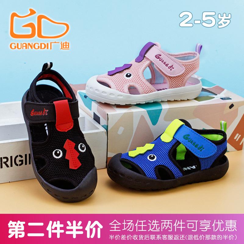 (用5元券)广迪男童凉鞋19年夏季新款小童软底包头童鞋女孩网面透气鞋子E 66