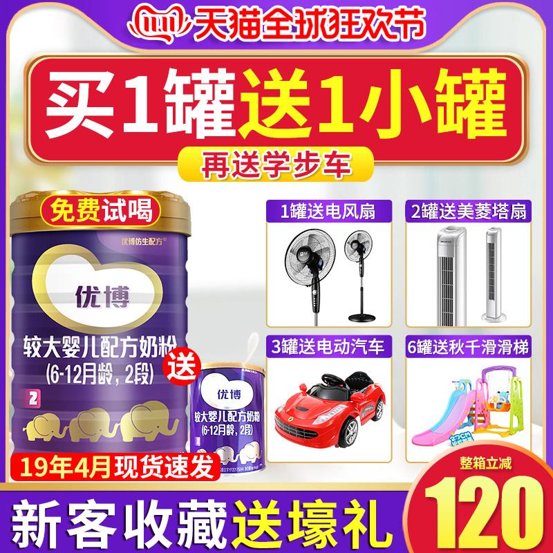 福彩3d千喜试机号和关注号 下载最新版本官方版说明