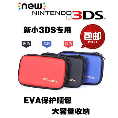 都狼 原装 NEW 3DS保护包 new3ds硬包 带夹层 NEW 3DS EVA保护包