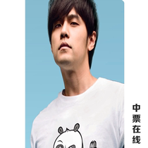 Sponsored tickets 2019 Jay Chou Hong Kong Station concert tickets 480-1280 front position now Ticket Express