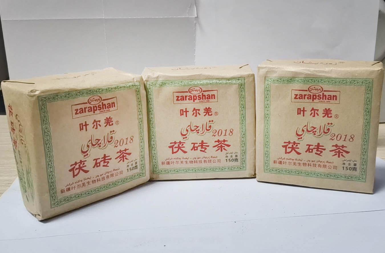 新疆特产叶尔羌茯砖茶,刮油去腻牧民做奶茶料150克黑茶