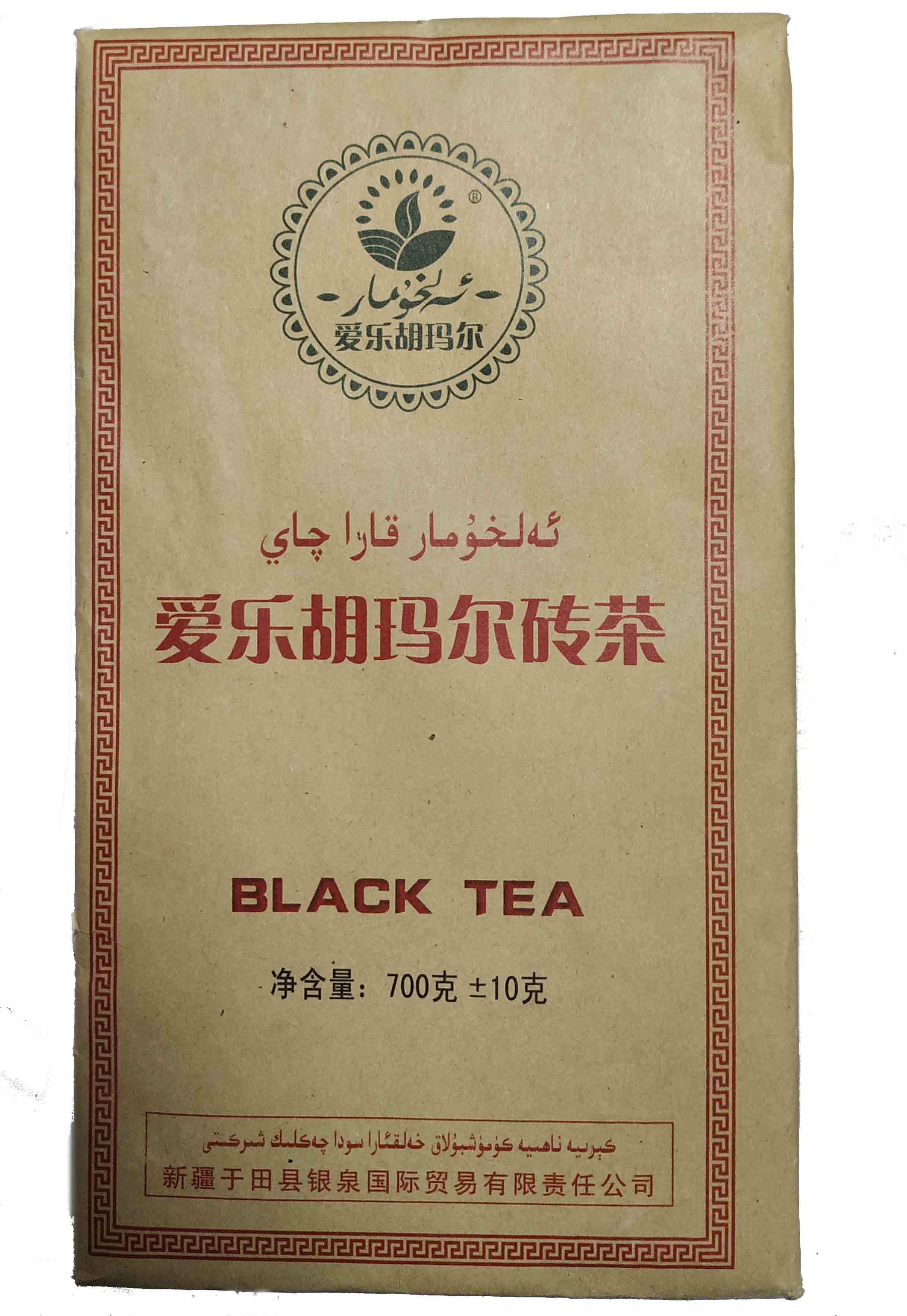 新疆特产砖茶爱乐胡玛尔特制砖茶黑茶酥油茶去油腻奶茶专用700克