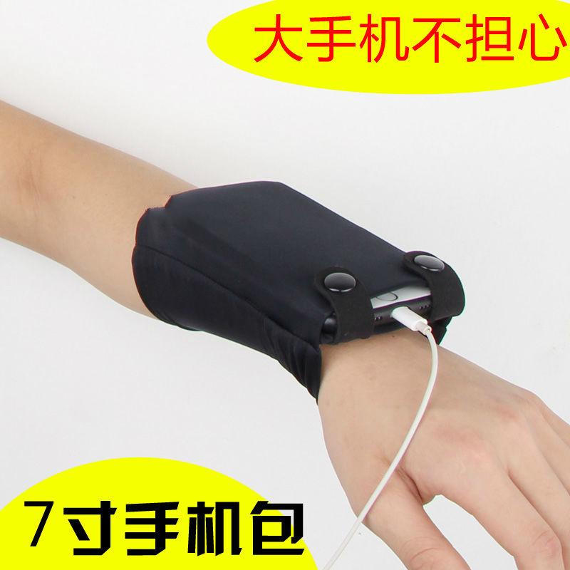 户外运动手包男女跑步臂包弹力贴身手腕带迷你手环配件钥匙护照包
