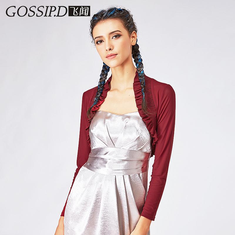 夏季裙子外搭小外套小披肩女短款网纱防晒百搭修身短袖开衫坎肩薄