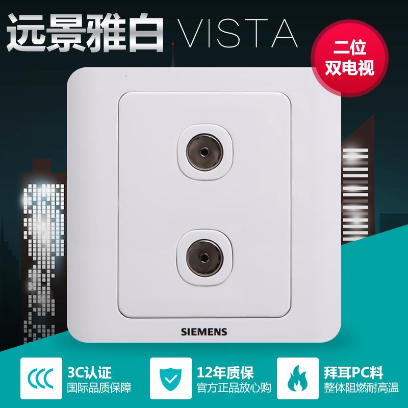西门子信息插座面板 远景系列雅白色 两位电视插座 5TG0 112-1CC1