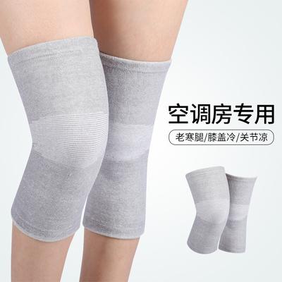 杏康自发热护膝保暖女士老寒腿超薄无痕膝盖磁疗男加热防寒春夏季