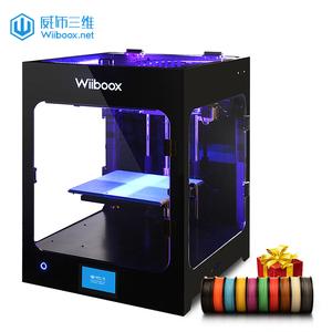 3d打印机 威布三维Wiiboox Two 单喷头高精度 家用3d打印机礼盒