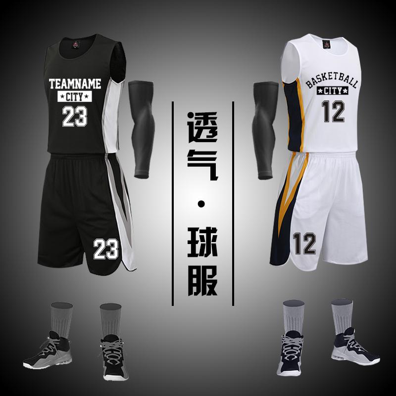 篮球服套装定制学生比赛训练篮球衣