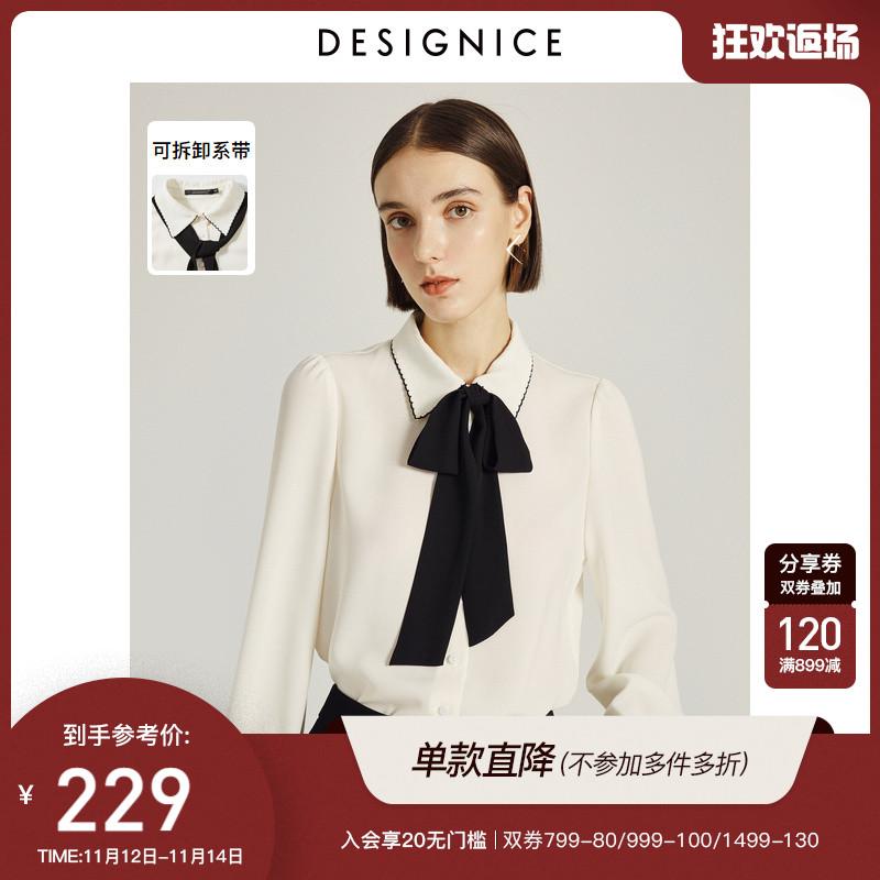 迪赛尼斯衬衣女长袖上衣2020春秋新款蝴蝶结白色设计感雪纺衬衫女
