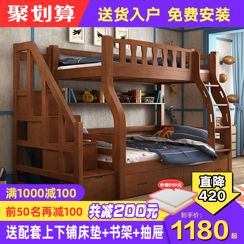 子母床儿童床上下铺木床双层床高低床实木母子床成年多功能组合床