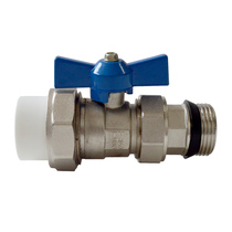 Puke Brass Ground Heating water separator dedicated multi-function PPR Inlet ball valve filter Valve Live catch valve 1 inch