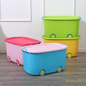 特大号儿童玩具收纳箱塑料衣服收纳盒卡通宝宝整理箱储物箱子