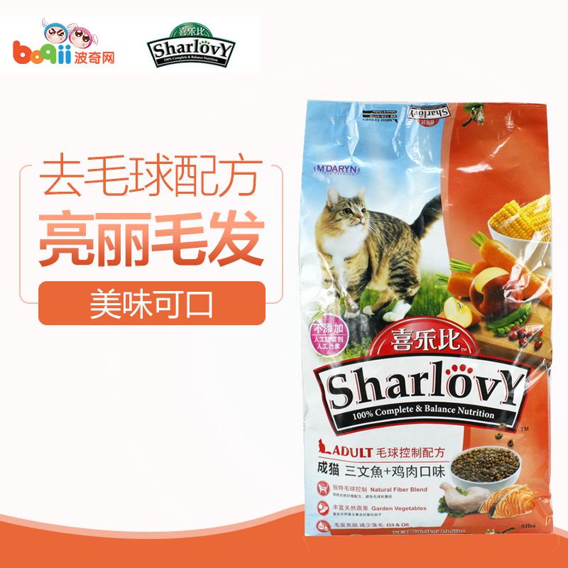 波奇喜乐比猫粮去毛球配方三文鱼鸡肉成猫粮9kg英短美短增肥发腮优惠券