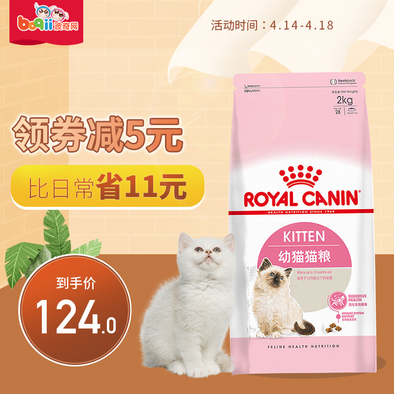 Волна странный чистый кот зерна королевский кот зерна молодой кот K36 грудь беременна грудное вскармливание период мать кот зерна 2kg молодой коты зерна китти господь зерна
