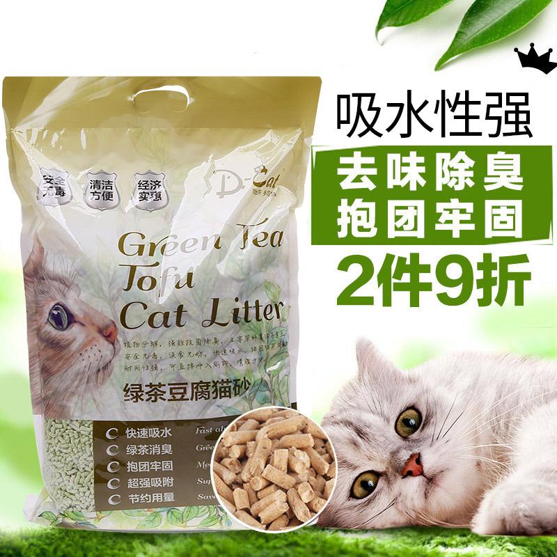 Волна странный чистый домашнее животное статьи радость близко зеленый чай тофу идти вкус дезодорант узел группа супер адсорбция кот песок 5L доставка по всей стране включена