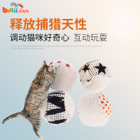 Pocci Net Pet Toys Tinfield Cat Ball комплект Холст Ball 4 Pack Cat Toy Funny Cat Toy Ball