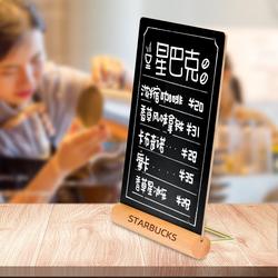 桌面小黑板 手写黑板台卡可擦写台牌价目牌菜单展示牌广告展牌架店铺用提示牌告示牌桌签立牌摆摊直播摆地摊
