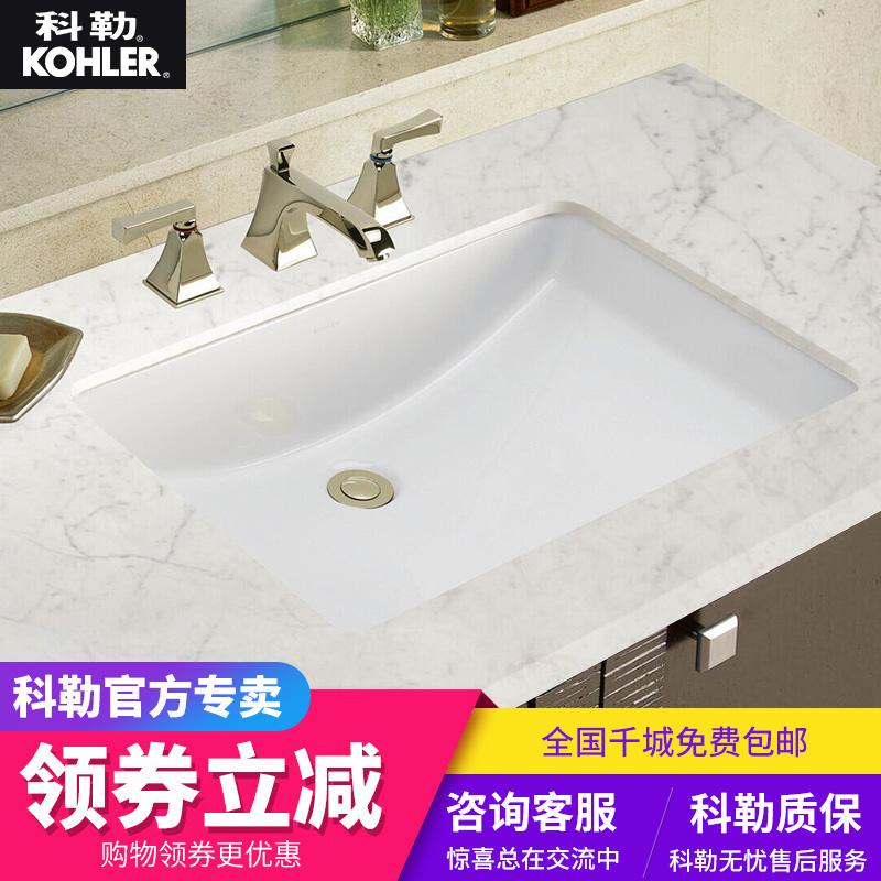 科勒台下盆陶瓷 方形嵌入式洗手盆台盆 卫生间洗脸盆洗面盆2215T