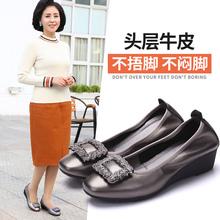 【乐雅琦】新款舒适真皮软底女鞋