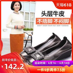 妈妈鞋软底女舒适真皮浅口坡跟单鞋