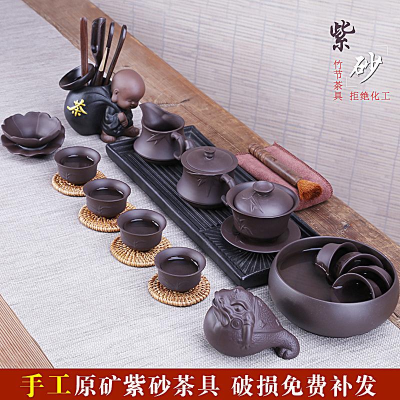 宜兴手工紫砂茶具套装陶瓷功夫茶具泡茶壶茶杯盖碗办公家用整套