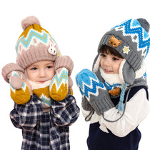 Childrens hat neck two-piece set of autumn and winter boys and girls winter wool windproof ear protectors velvet baby Hat