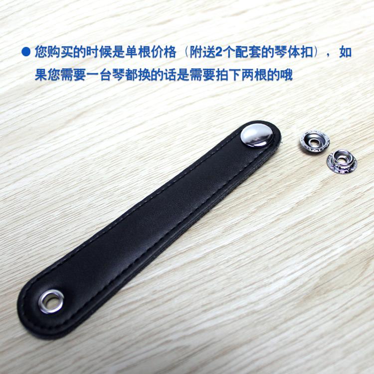 各种型号贝司黑色双层牛皮全皮120贝斯手风琴风箱扣带手风琴搭扣