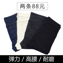 200 spring jeans high waist skinny women and fat fat sister XL elastic long feet pencil trousers