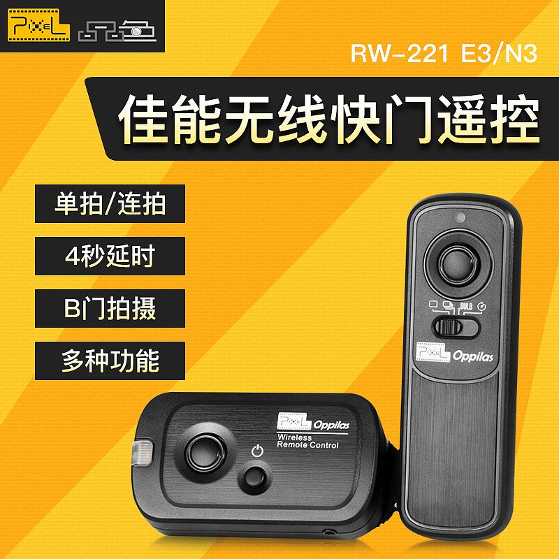品色RW-221佳能无线快门线EOS R 5D3 5D4 6D2 80D 70D 6D 60D 800D 700D 200D 77D 100D 7D2单反相机遥控器