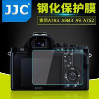 JJC Sony Micro один A7II A7R3 A7S2 A9 A7M3 Закаленная камера для камеры